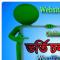 Profile picture of উত্তরা ওয়েব টেক