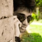 Profile picture of আবির সাহা