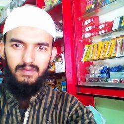 Profile picture of আলামিন হোসেন