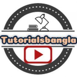 Profile picture of Tutorialsbangla